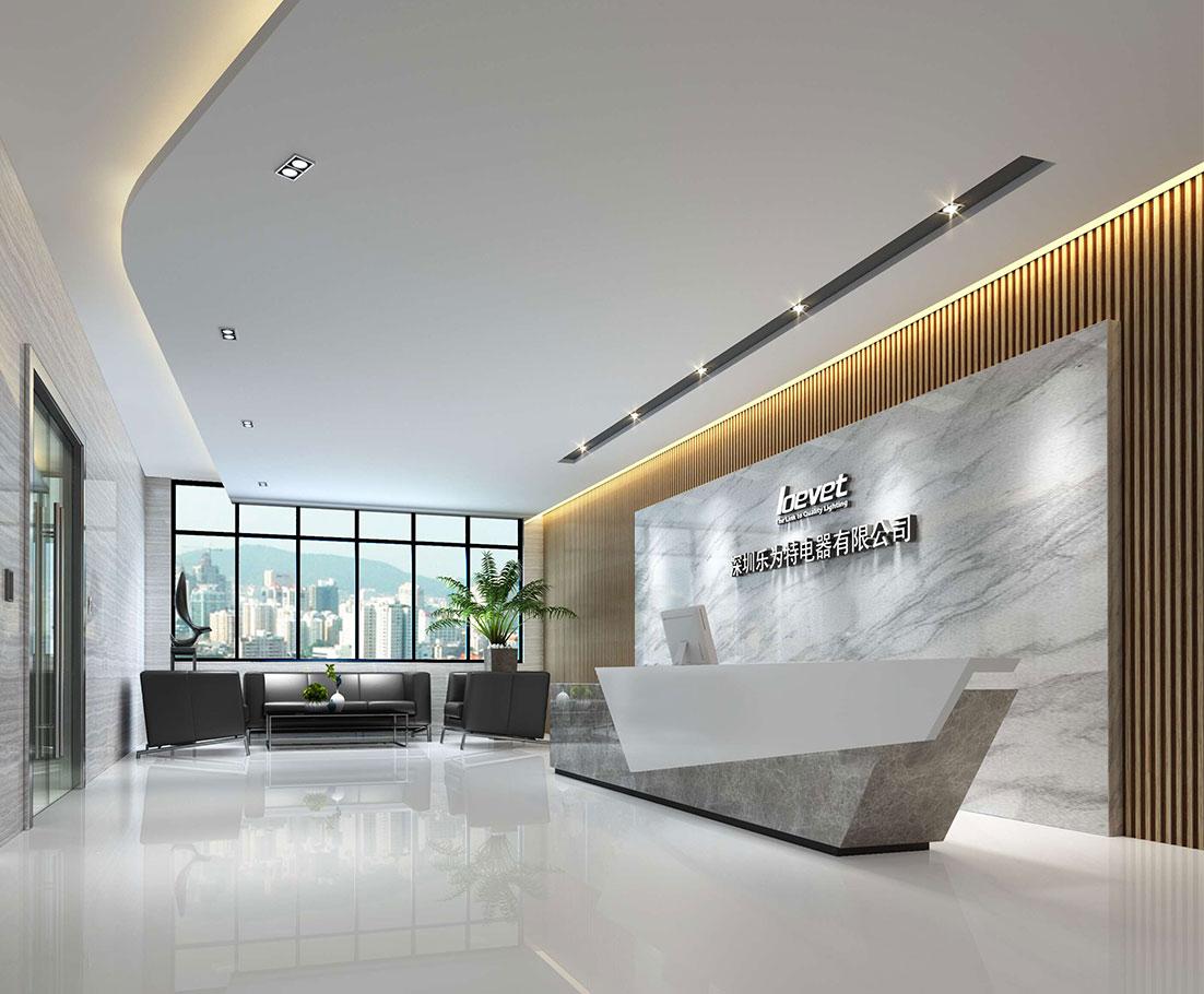 Loevet LED faro centro de recepción de la oficina